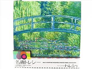 Trecy 名画系列 19×19厘米 A1919P-MEIGA M3 睡莲·绿口琴