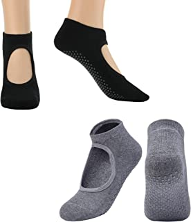 Cosmos 2 双装瑜伽袜 普拉提袜 带防滑握把 适用于女性 芭蕾舞 瑜伽 瑜伽 训练 & 锻炼