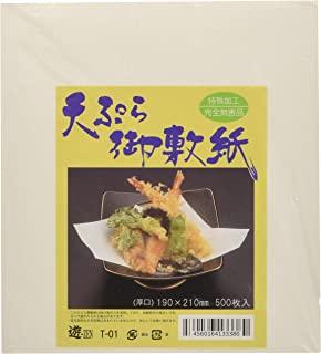 天妇罗纹纸(500张装)19×21 无荧光食品和纸T-01
