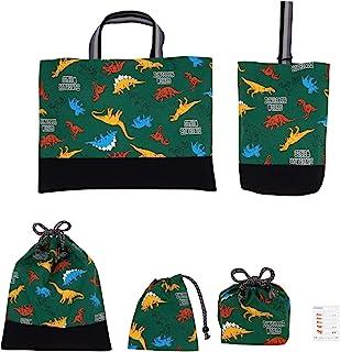 KIYOHARA 入园、入学商品 5件套 课程包、鞋盒、体操服袋、便当袋、杯袋 恐龙 * 附带名牌 MOW123-S5