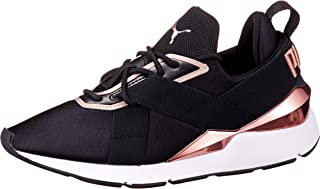 PUMA 女士 Muse X3 Metallic Wn S 运动鞋