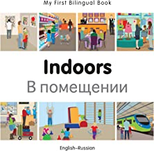 My First Bilingual Book–Indoors (English–Russian) (English Edition)