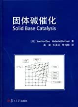 固体碱催化