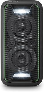 Sony 索尼 GTK-XB5 USB 无线蓝牙音箱,蓝牙,无线+有线