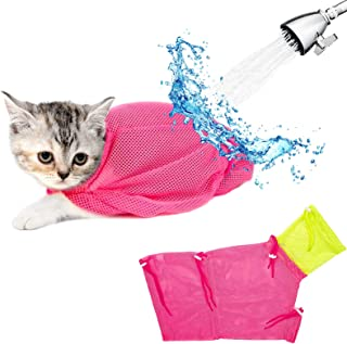 猫咪浴包,可调节猫淋浴袋网眼猫*袋,透气防咬防刮猫束缚袋,适合猫咪沐浴*修剪*药服(粉色)