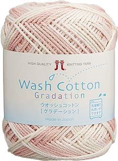 HAMANAKA 和麻纳卡 水洗棉 渐变 毛线 粗 col.307 粉色 系 40克 约102米 10团套装 2333