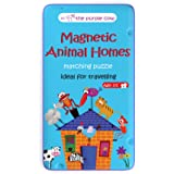 紫色奶牛 - 磁性旅行动物家园 - 配对游戏,多色