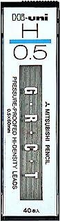 三菱铅笔 自动铅笔芯 Hi-uni 0.5 HU05300 H 10個