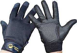 摩擦手套摩擦终极飞盘手套 - #1 世界终极手套。 Improve Throws & Catches