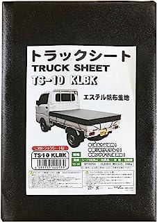 南荣工业 车道垫 175×210厘米 TS-10KLBK