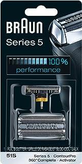 BRAUN 博朗 5系列 51S替换内刀片外箔套组,与前5系列型号兼容 - 590cc