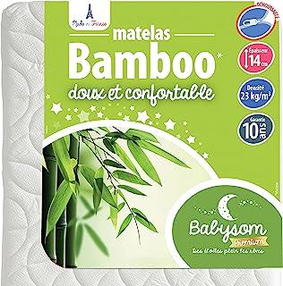 "Matelas Bambou 9.7"" 对开式 黑色 白色 60 x 120"