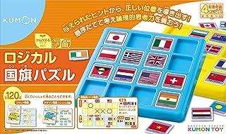 Kumon 出版 罗技国旗拼图