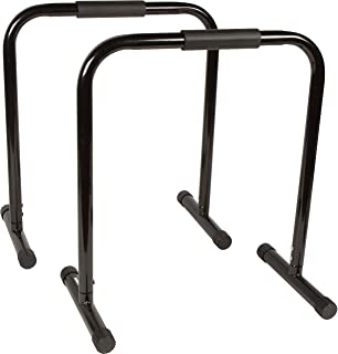 "Trademark Innovations 28.5"" Dip Station Bars 健身锻炼杆"