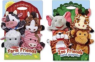 Melissa & Doug 动物手偶(2套,每套4只动物)-动物园朋友和农场朋友主题