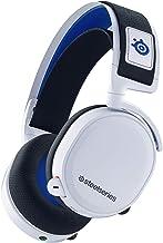SteelSeries 赛睿 Arctis 7P 无线 - 无损 2.4 GHz 无线游戏耳机 - 适用于 PlayStation 5 和 PlayStation 4 - 白色