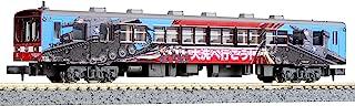 Kato N轨距 鹿岛临海铁道6006 《少女与战车》图案包装列车IV号车[特别企划商品] 16001-5 铁道模型 内燃机车