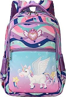 Sarhlio 书包 16 英寸(约 40.6 厘米)适合女孩和男孩的可爱书包 轻质耐用 600 旦涤纶 防水休闲背包 适合上学旅行 可爱独角兽 (BPK30C)