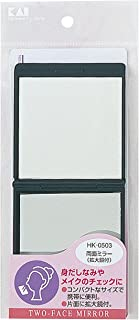 贝印 Be选择 双面镜 附带放大镜 HK0503