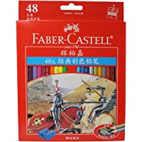 Faber-castell 辉柏嘉 红纸盒48色经典彩色铅笔 油性彩铅(115858: 48支/盒)