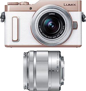 Panasonic 松下电器 无反数码相机 LUMIX GF90 双镜头套装 附带标准变焦镜头/望远变焦镜头 白色 DC-GF90WA-W