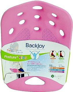 BackJoy (バックジョイ) 骨盆矫正坐垫 ポスチャープラス 儿童【正品】