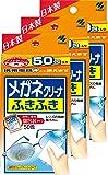 小林制药 擦拭眼镜纸巾 (单独包装)50包×3个