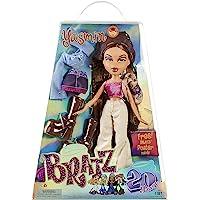 Bratz 573425EUC 原装Doll-Yasmin