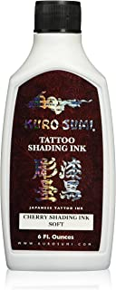 Kuro Sumi 纹身墨水,柔和樱桃色,6 盎司