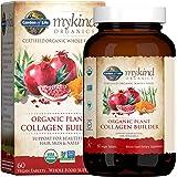 Garden of Life 素食胶原蛋白,Mykind Organics 植物胶原蛋白补充剂,适合美丽的秀发、皮肤和甲…