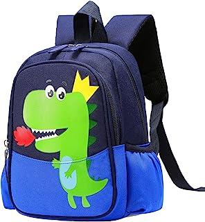 儿童幼儿背包可爱卡通恐龙动物书包适合 36 个月男孩女孩 蓝色 均码