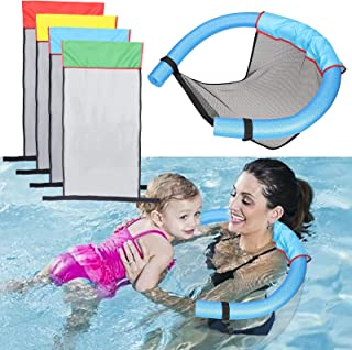Adasea 4 件套游泳池浮动网眼椅游泳吊带椅网眼儿童成人可折叠泳池面吊带网,不含泳池浮动表面泡沫