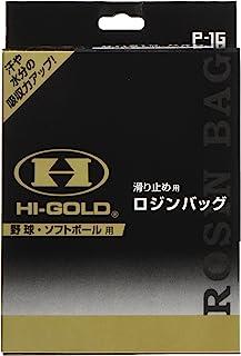 HI-GOLD 罗纹 防滑 70克(1箱12个装) P-1G