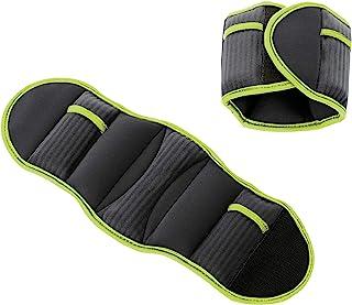 bX BodyXtra 脚踝/手腕重量套件