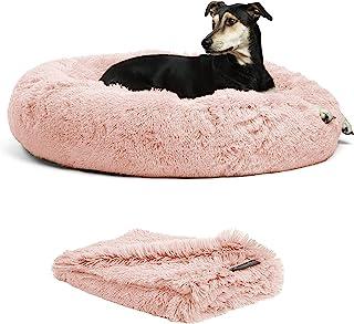Sheri Bundle Savings 的*佳朋友 - 原创*的羊甜圈拥抱狗床,小号 91.44 厘米 x 91.44 厘米,宠物毛毯 101.64 厘米 x 127 厘米,棉花糖粉色
