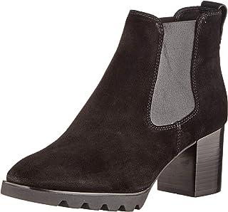 HÖGL 女士 Tess 短靴