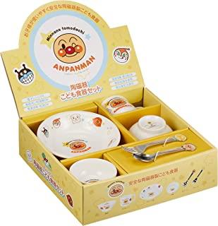 金正陶器 去吧!面包超人 儿童餐具 礼盒套装 M 儿童用 餐具 074740