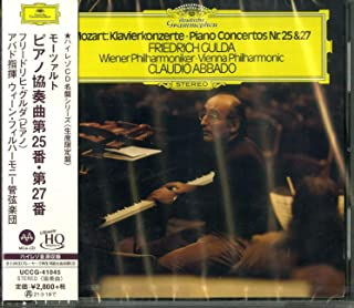 莫扎特:* 25 和 27 钢琴协奏曲(UHQCD / MQA - 24 位重新制作)