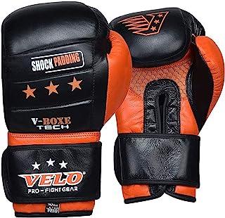 VELO 皮质拳击手套凝胶拳击袋 MMA 泰拳垫拳击训练手套橙色