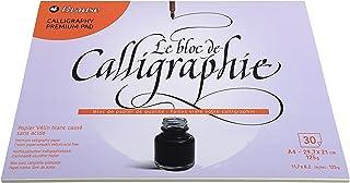 花洒书法块 kalligraphie block 21 x 29,7 cm 奶油色