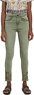 Desigual 女士及踝佩斯利休闲裤