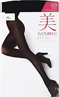ATSUGI 厚木 紧身裤袜 ASTIGU 【美】高级发热紧身裤袜 60但尼尔〈3双装〉