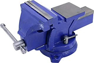 "H 15-FS (TM) Brand 5"" eavyduty Bench Vise Anvil Forged.360 Swivel Locking Base Desktop Clamp (16LBS), FS Blue Design"
