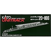 KATO N Scale UniTrack 火车轨道,岛台配套模型