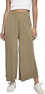 Urban Classics 女士莫代尔短裤