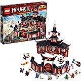 LEGO 樂高 拼插類玩具 Ninjago 幻影忍者系列 神秘的幻影旋轉術訓練館 70670 9+歲 積木玩具