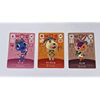amiibo 动物交叉卡片 3张装 日本任天堂 Switch- Switch Lite- -Wii U-3DS