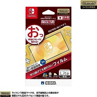任天堂*产品 容易粘贴 高硬度液晶保护膜 适用于任天堂Switch Lite【支持Nintendo Switch Lite】