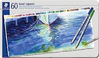 STAEDTLER施德楼 金钻60色水彩色铅笔 125 M60