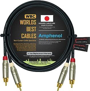 1.22 米 - 定向四高分辨率音频互连电缆对 由 WORLDS BEST CABLES 定制 - 使用 Mogami 2534 电线和Amphenol ACPR 压铸,镀金 RCA 连接器
